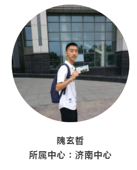 微信图片_20191024182014.png