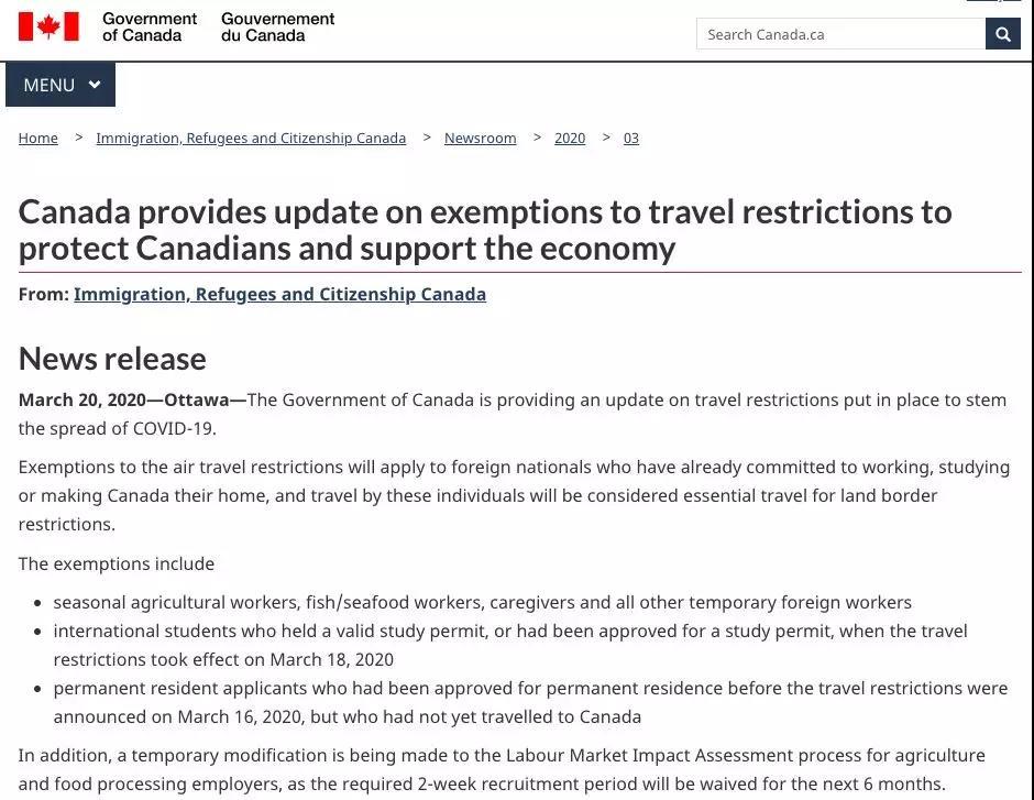 加拿大补充政策.jpg