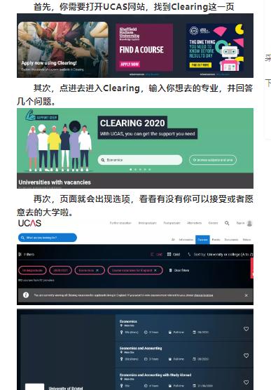 补录_看图王.png